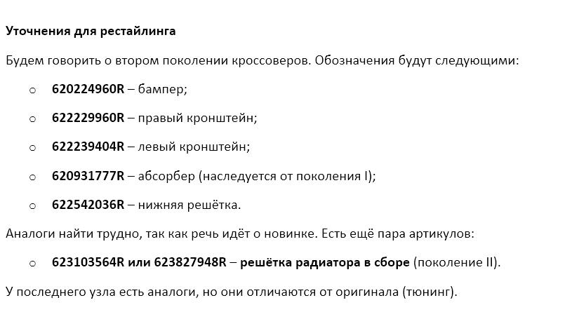 Каталог 2