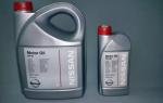 Замена масла в Ниссан Х-Трейл Т31