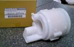 Топливный фильтр Ниссан Кашкай X-Trail T31 и его замена