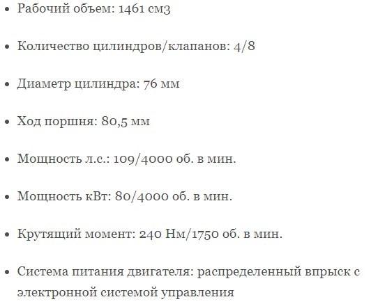 дизель 1.5